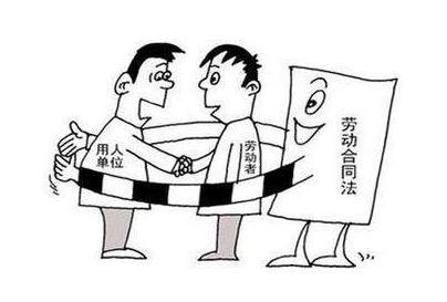 2018年北京市劳动人事争议仲裁十大典型