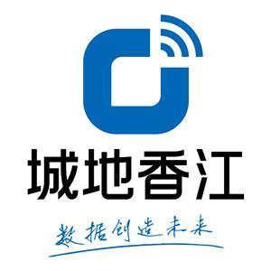 上海城地香江数据科技股份有限公司