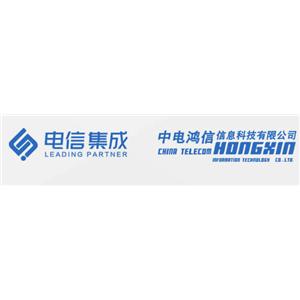 中电鸿信信息科技有限公司