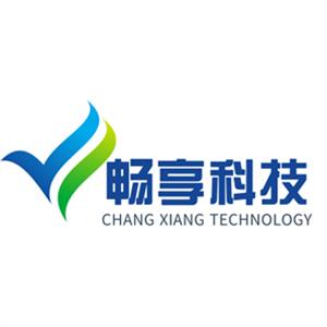易路畅享信息科技(苏州)有限公司