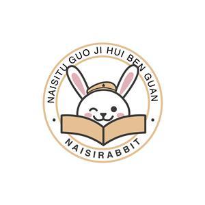 耐司兔国际绘本馆