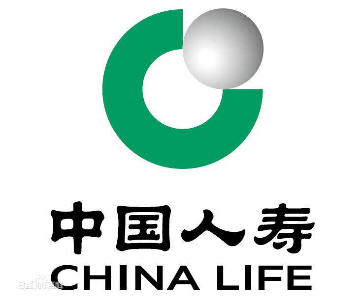 中国人寿保险股份有限公司长治分公司