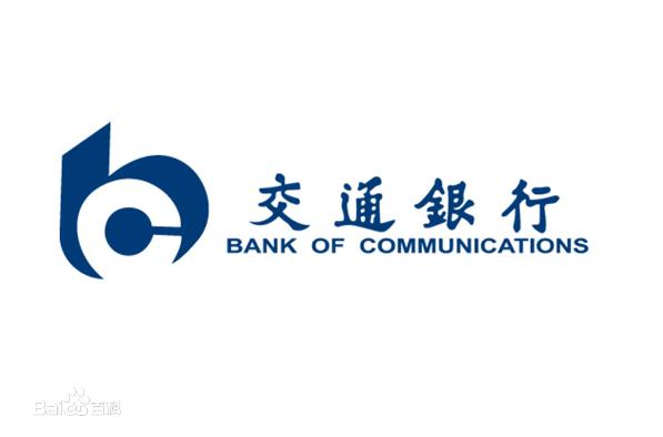 交通银行股份有限公司太平洋信用卡中心南昌分中心