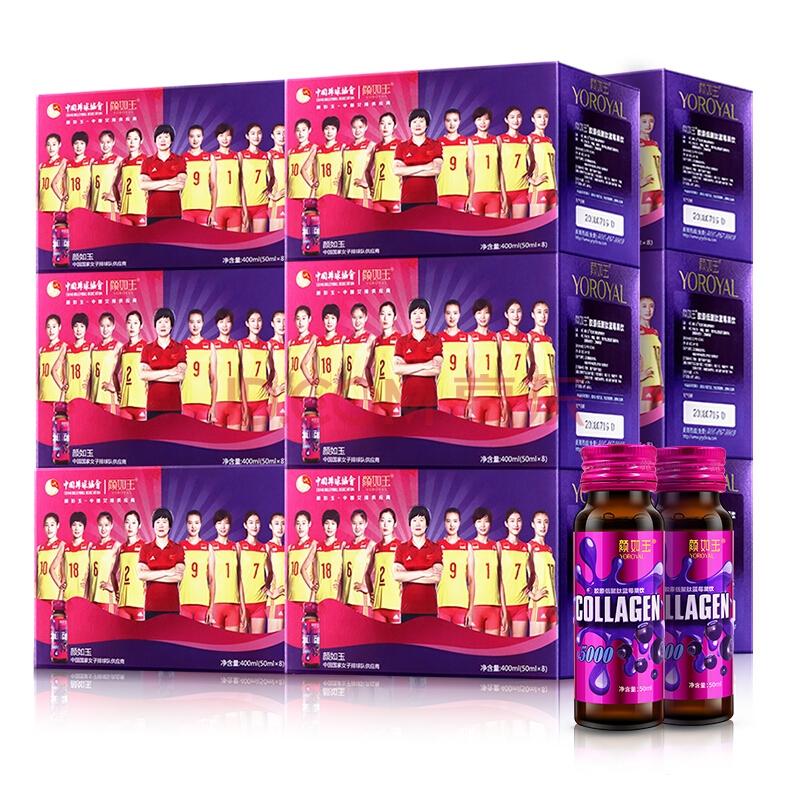 颜如玉 胶原蛋白口服液低聚肽蓝莓果饮胶原蛋白肽粉